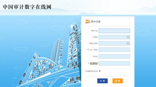 2019年浙江杭州市审计师报名时间-报名入口-审计师考试网
