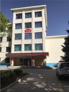 甘肃金昌市2019初级会计考试成绩预计5月底公布