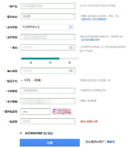 注册税务师报名条件图片