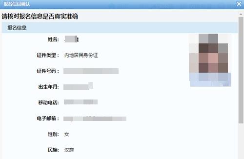注册税务师图片