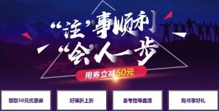 辽宁2019年注册会计师考试时间和考试地点