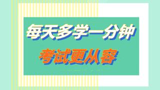 2019中级会计职称考试