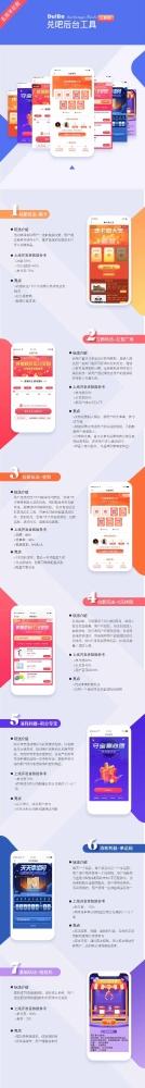 中华会计网校APP,财会人的移动学习平台