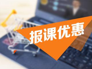中国期货业协会报名入口,忘记密码怎么办?