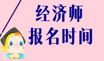 四川人事考试网图片