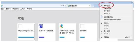 考试网上报名系统浏览器使用须知