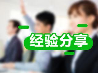 基金从业业证书的有效期是多少年_基金从业资格考试_基金从业成绩合格证书有效期