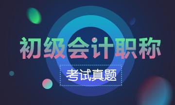 (2019真题)