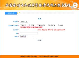 贵州2019高会考试准考证打印时间9月6日截止