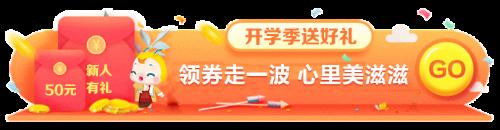 深圳税务师考试时间图片