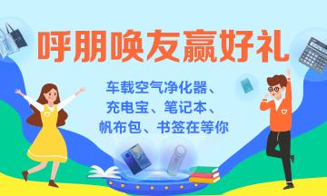 注册税务师成绩查询图片