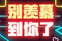 """中华会计网校热情""""送考""""!别慌 我在!"""
