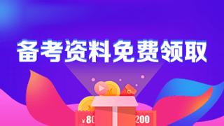 2017年税务师成绩查询图片
