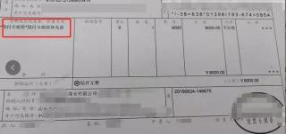 给员工每人发200元购物卡怎么记账?中秋节购物卡入账方法不再愁!