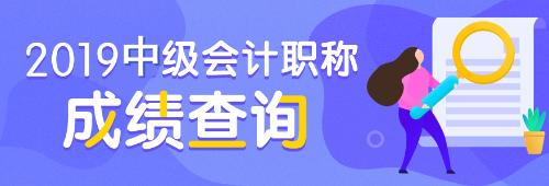 云南试卷查询2019年中级计师考试成绩?2016会考生物时候初中图片