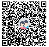 点击加入中华会计网校交流群