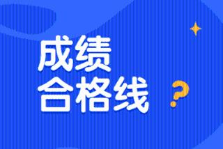 湖南2019年资产评估师合格证领取时间