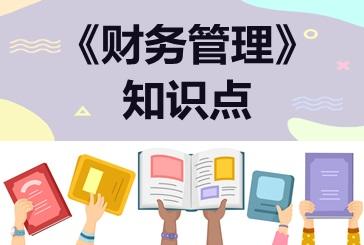 哪吒翻译成英语怎么说呢?台词翻译成热门