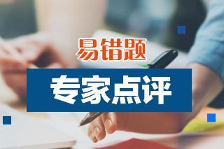 基金从业《私募股权投资》易错题:登记与备案的方式