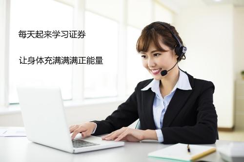 证券资格证从业资格证报考条件_证券从业资格证报考科目_证券从业报名入口官网