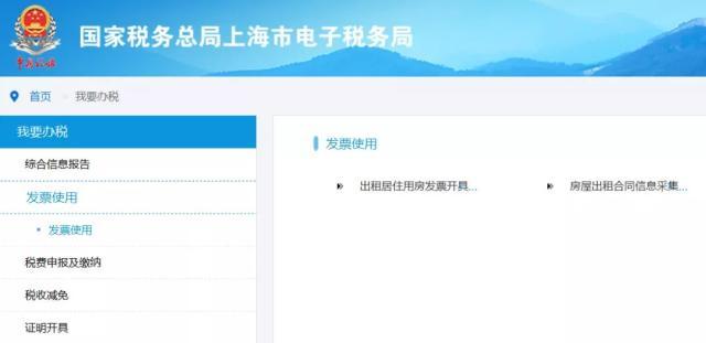 宁波中信会计培训学校