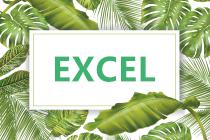 出差在外?5秒远程打开家里的Excel表格!