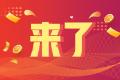2019初中级经济师考试真题及答案解析汇总(考生回忆版)