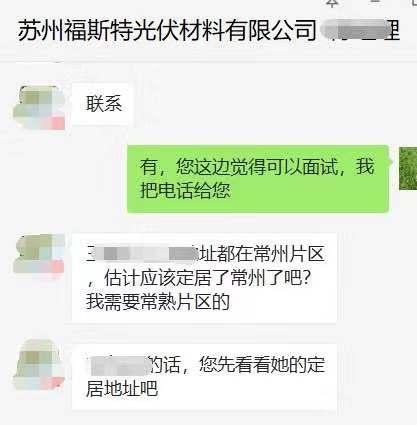"""""""爽""""十一解锁就业训练营,专属你的省钱攻略!"""