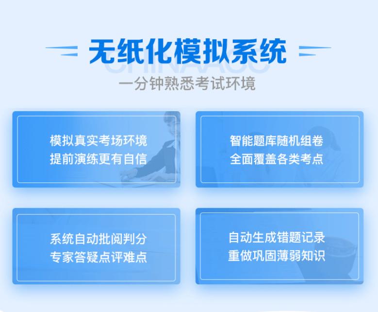 2019下半年银行从业证书申领流程及注意事项