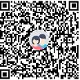 中华会计网校税务师QQ群