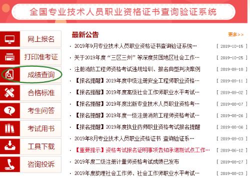 湖南经济师考试时间图片