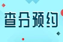 甘肃省内经济师合格分数线图片