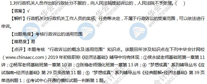 北京快乐8任选7计划