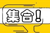 【合集】2020经济师备考已开启!如何结合19年教材学习?