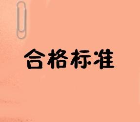 安徽省经济信息化图片