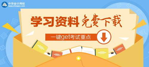 广东省初级审计师准考证图片