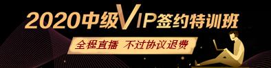 ?????á???°??VIP????????°à