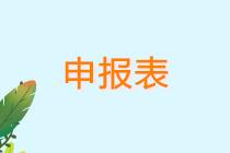 中�A����W校
