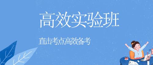 证券从业南京考点在哪图片