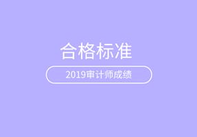 资产评估师报名时间2020图片