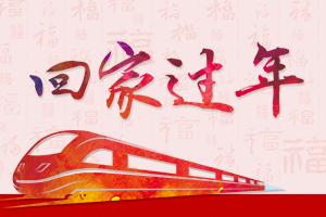春节发货:2020年证券从业辅导课程