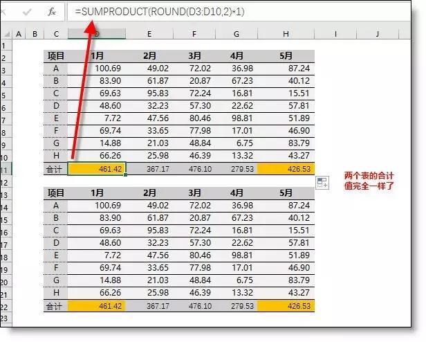 能发音的翻译软件_能发音的翻译软件