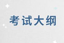 未命名_自定义px_2020-02-04-0 (3)