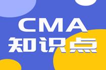 CMA知识点:综合报告的相关概念介绍