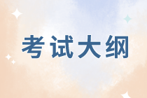 未命名_自定义px_2020-02-04-0 (4)