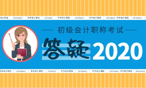 湖北省初级会计考试图片