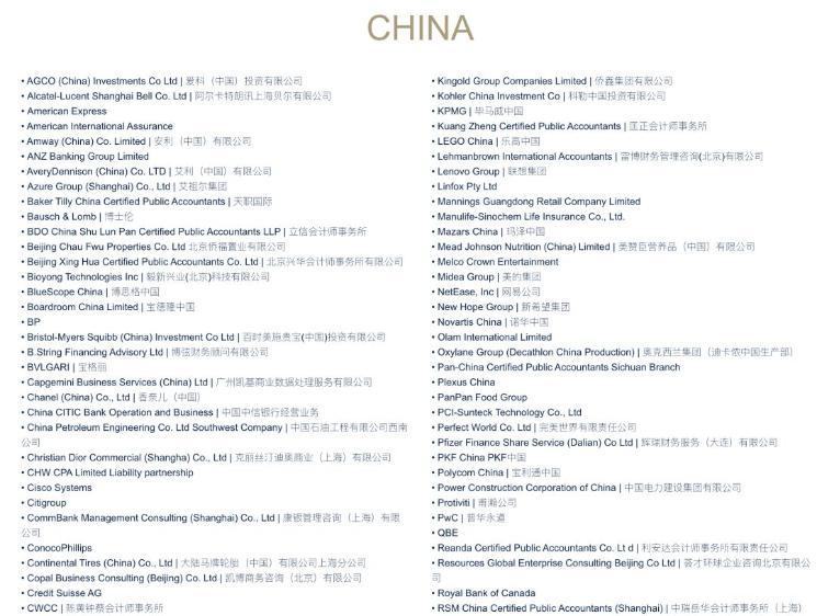 澳洲的注册会计师在中国有什么用?