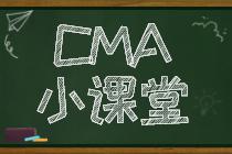 CMA考试P2第四章考情分析