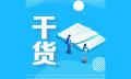 【直播】3.20 19点AICPA-REG个人所得税习题串讲来咯!