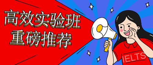 江蘇銀行職業資歷證書申請、成就查詢時間!